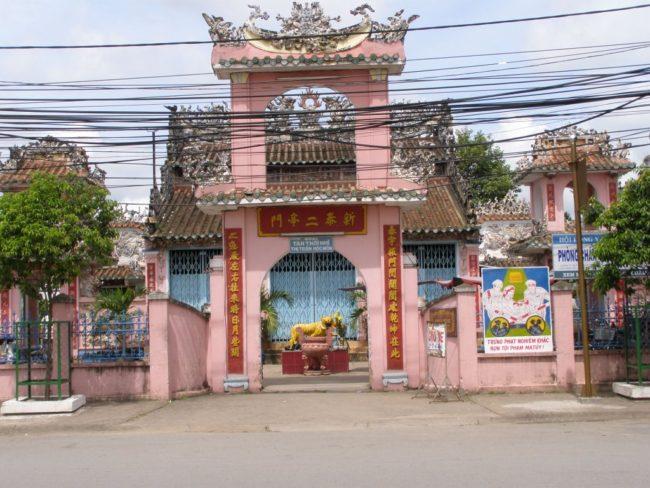 Lễ hội Kỳ Yên Đình Tân Thới Nhì tại huyện Hóc Môn