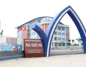 Nhà thiếu nhi huyện Hóc Môn