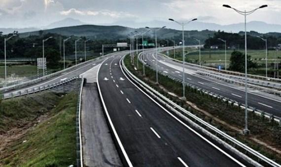 Dự án cao tốc TP Hồ Chí Minh - Mộc Bài